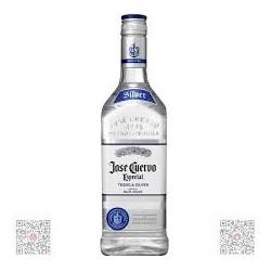 Tequila Jose' Cuervo Silver...